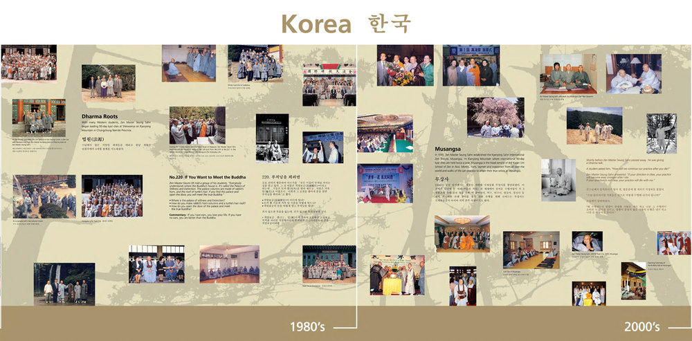 05 Korea 1980 - 2000 copy.jpg