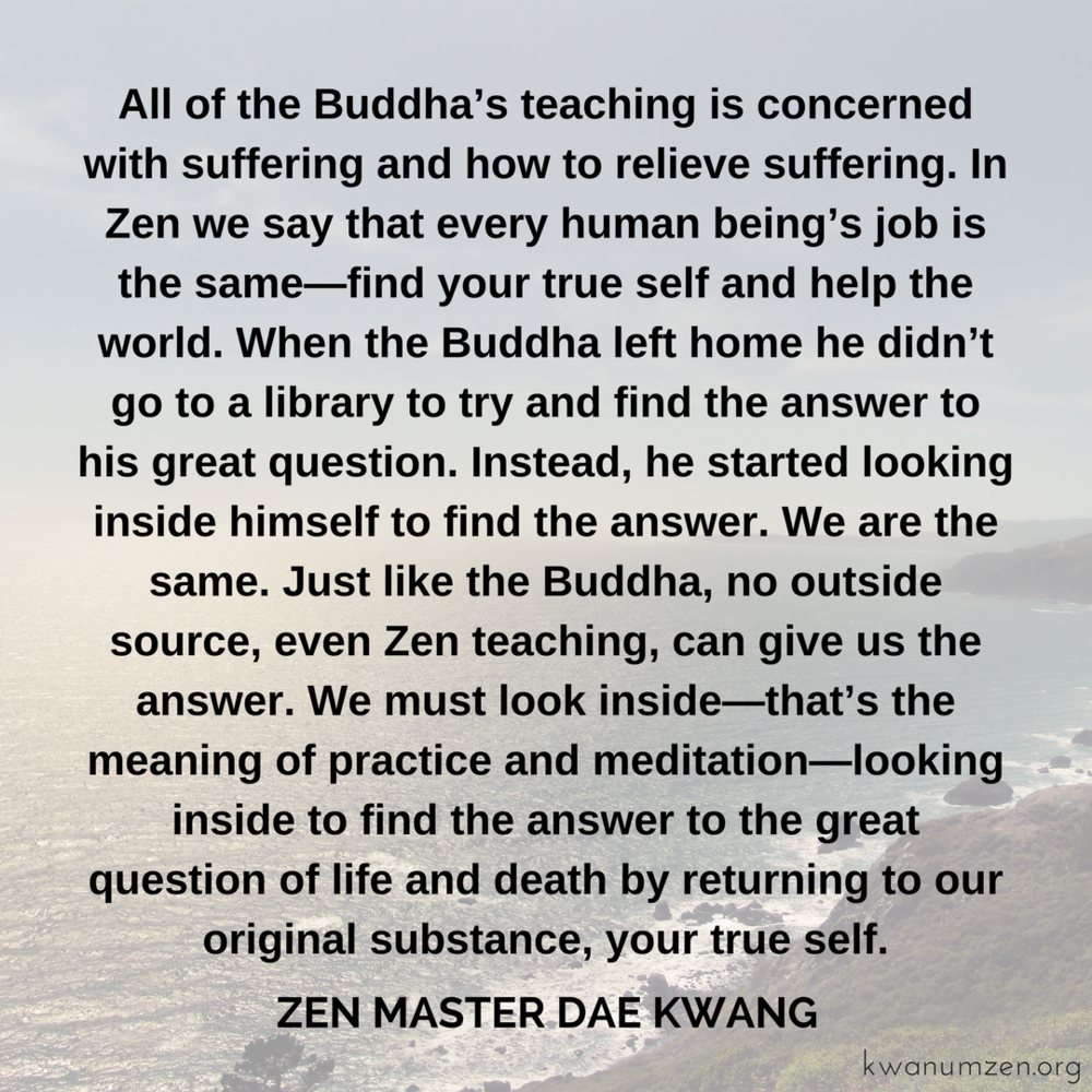 Look_inside_quote_ZMDaeKwang.png