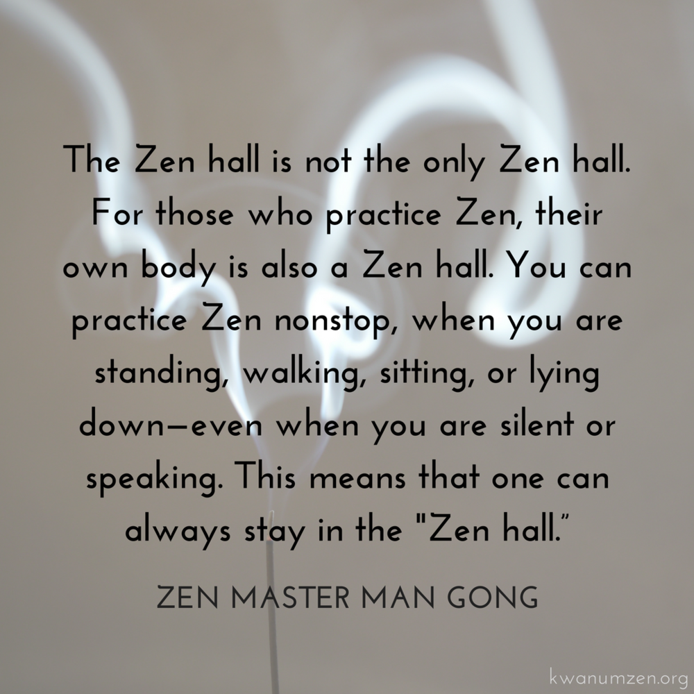 Zenhall_quote_ZMManGong.png