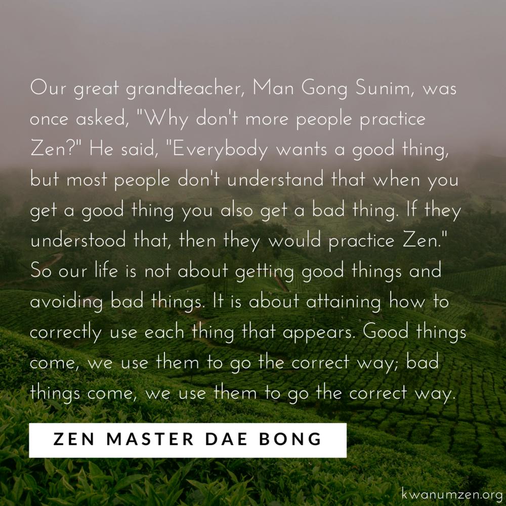 GoodThingsBadThings_quote_ZMDaeBong.png