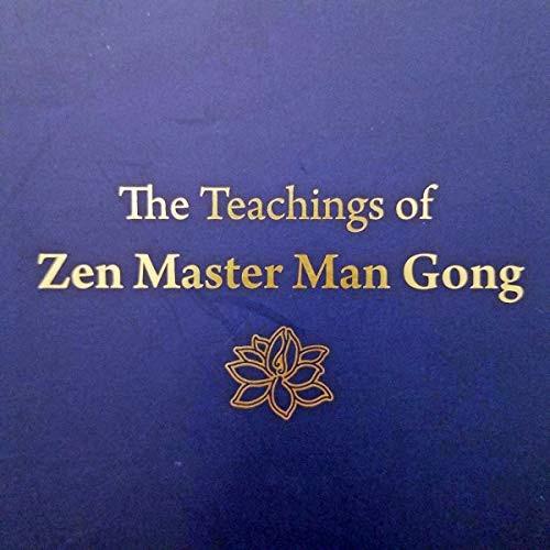 teachingsmangong.jpg