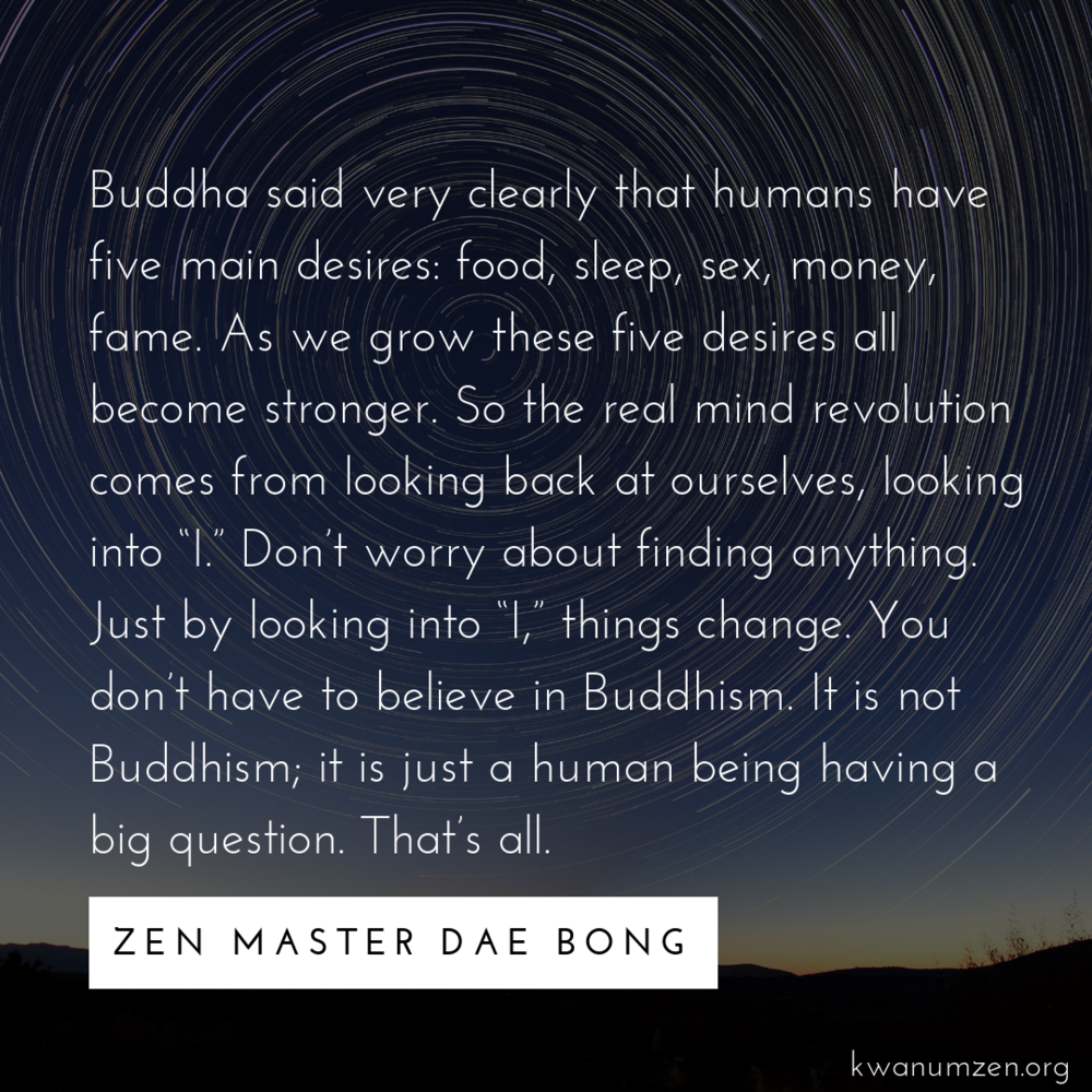 MindRevolution_quote_ZMDaeBong.png