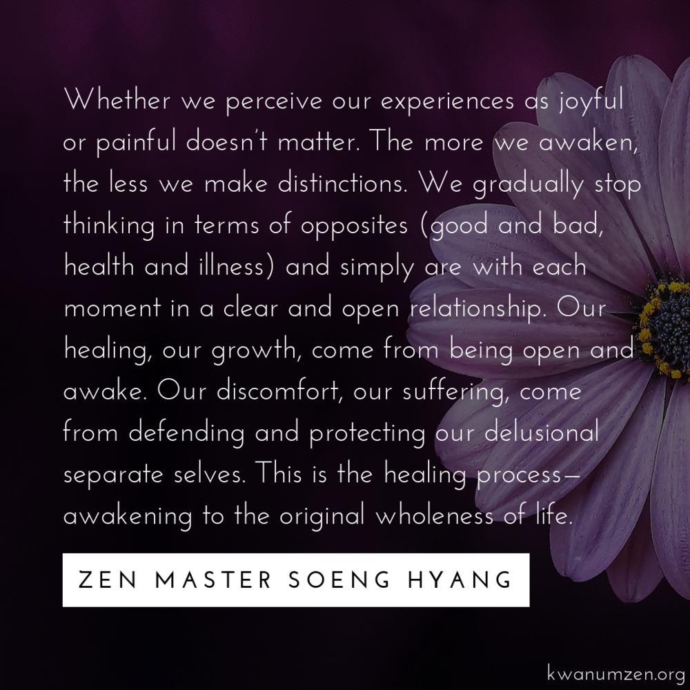Healing_quote_ZMSoengHyang.png