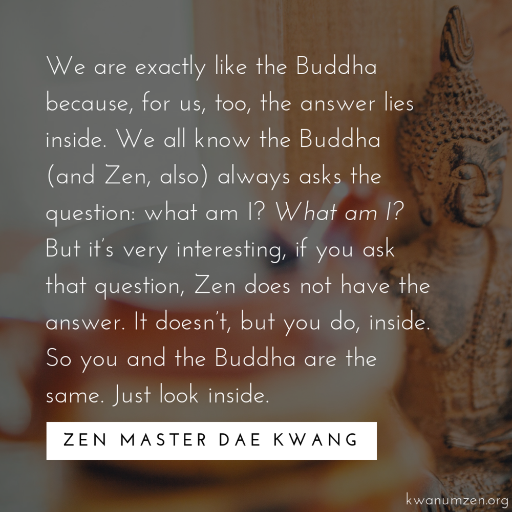 Inside_quote_ZMDaeKwang.png