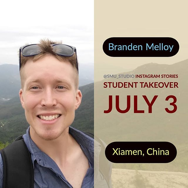 Branden is taking over our story feed for the rest of the day. He's a @smuhalifax student currently in Xiamen.  #traveltuesday #GoGlobal #dowhatyoudo #china #studyabroad