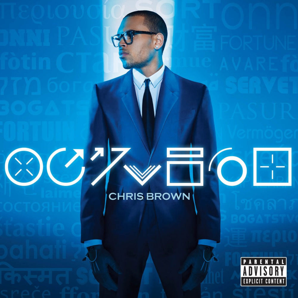 chris-brown-fortune-cover.jpg