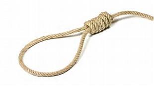 noose.jpg