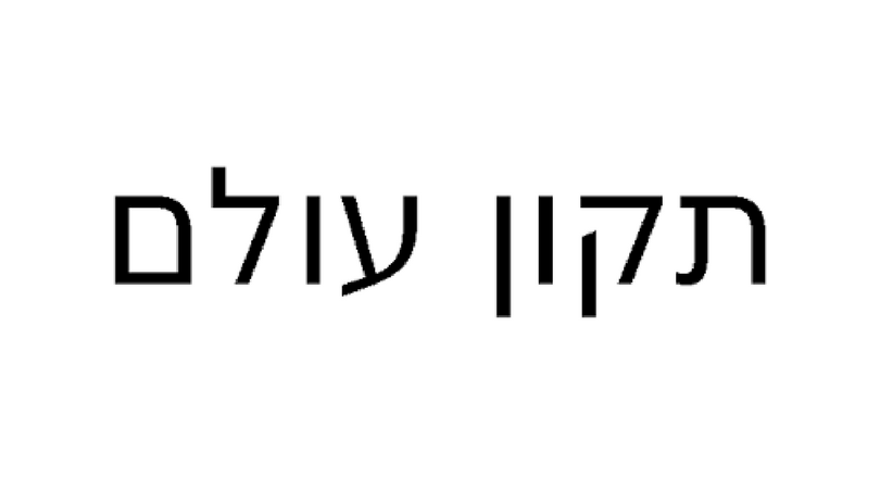 Tikkun Olam - This word roughly translates