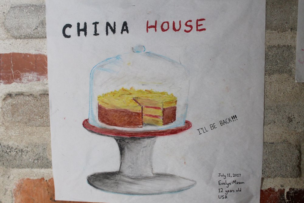 chinahouse3.jpg