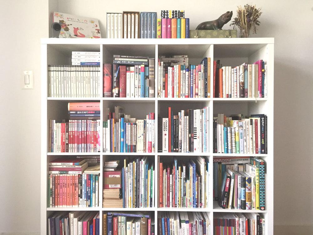 Anais's library