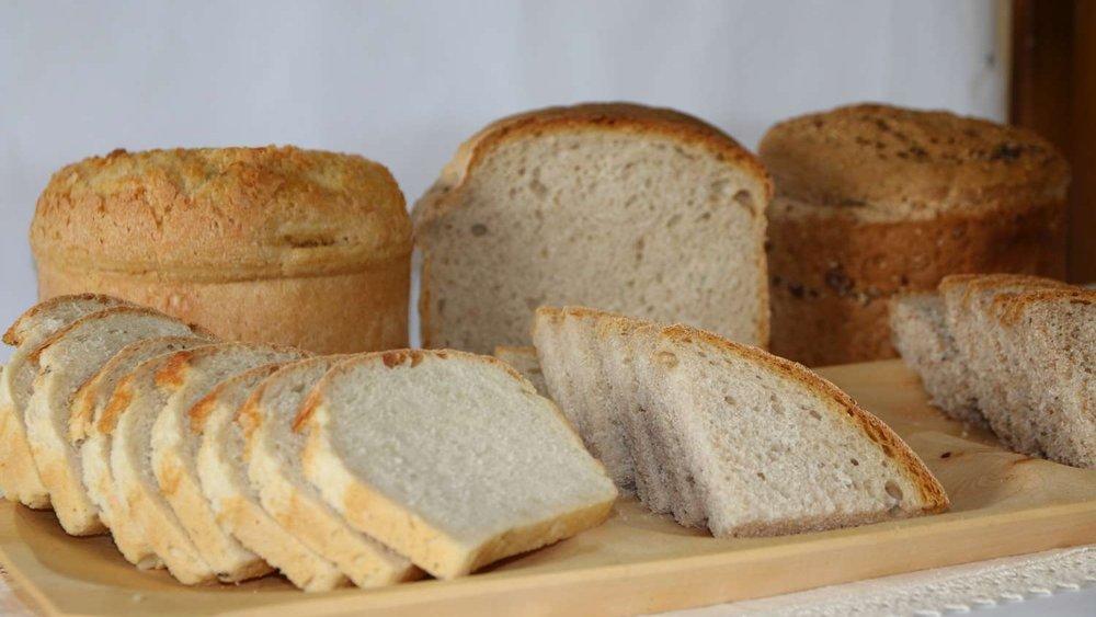 Ghirbom Bakery