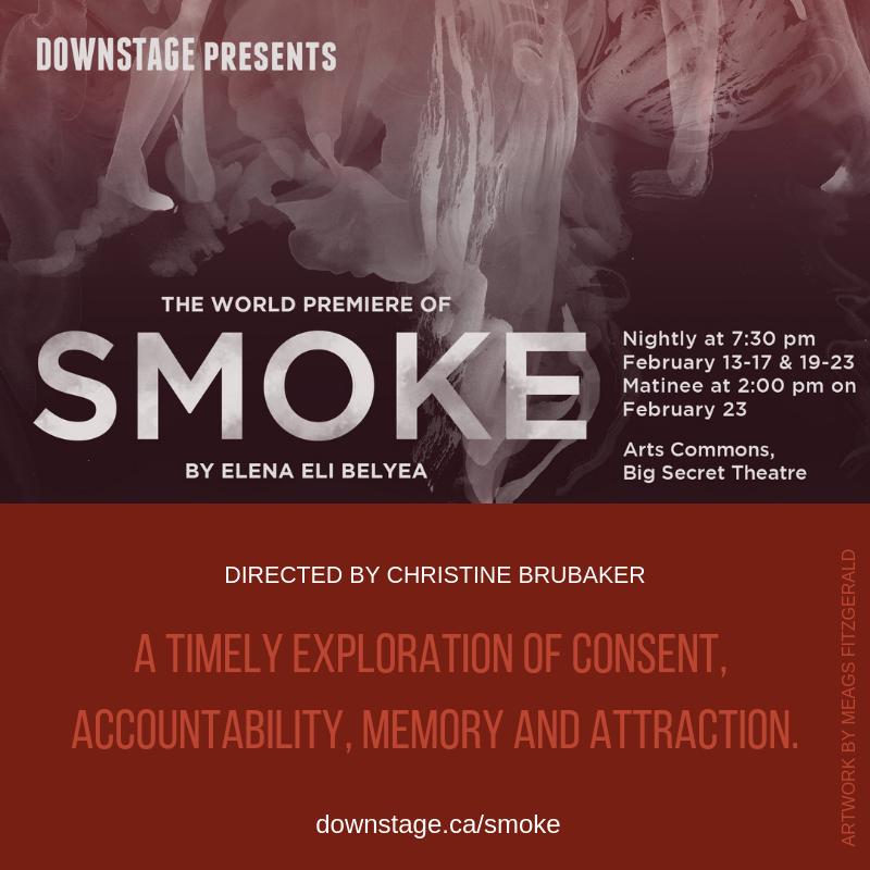 smoke-1.png