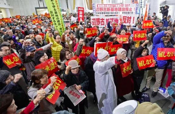 Okinawan Protest