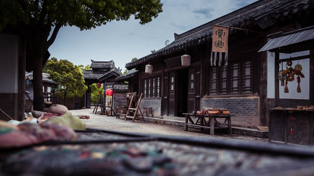 Xiangshan - Village street-006.jpg