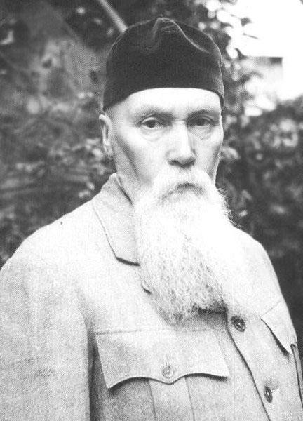 Nicholas Roerich (photograph)