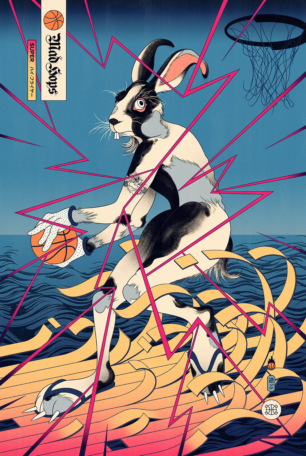 Edo Ball NBA Basketball Art - The Bunny.