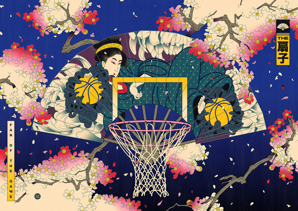 Edo Ball NBA Basketball Art - Fan of the Game.