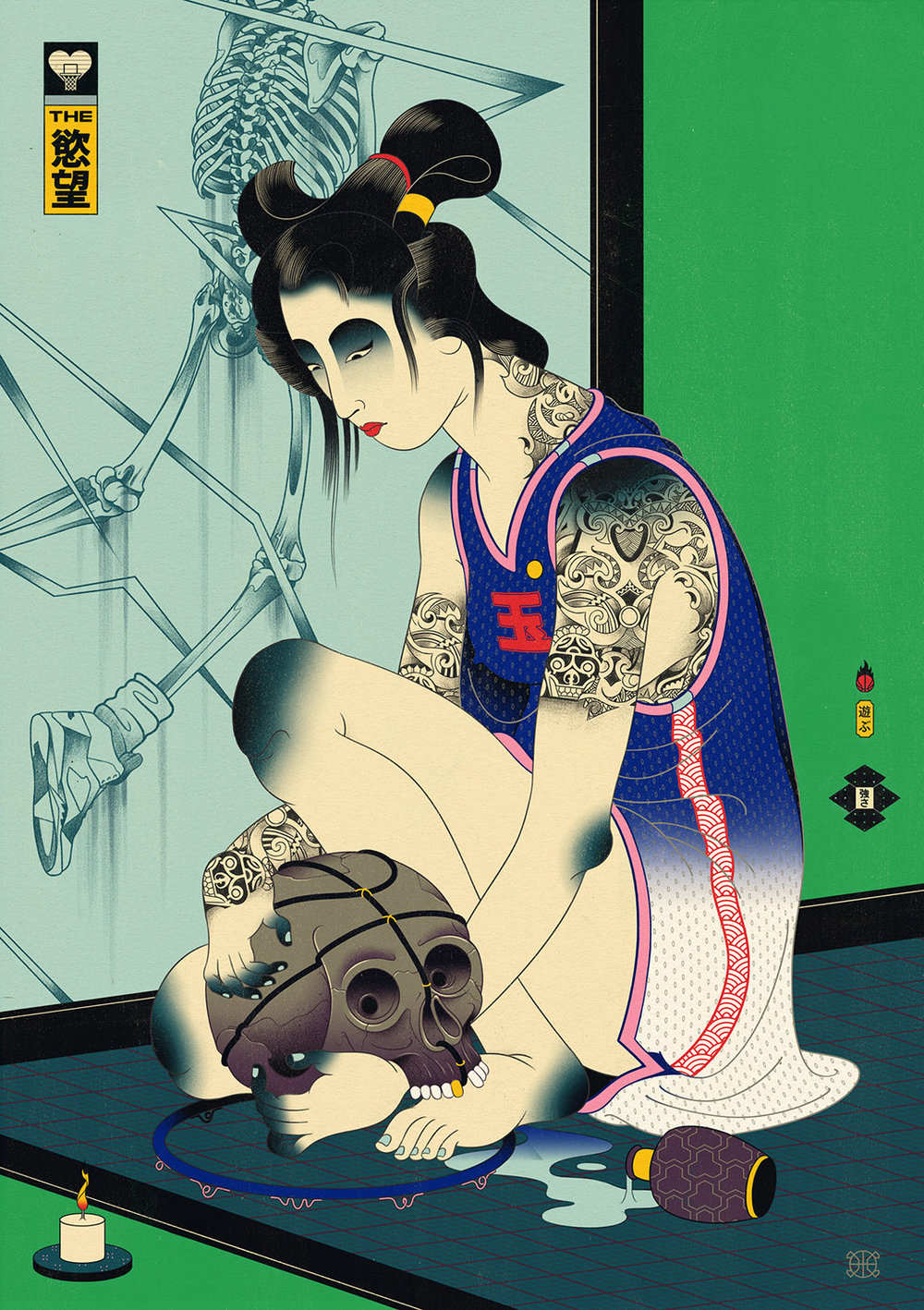 basketballgeisha.jpeg