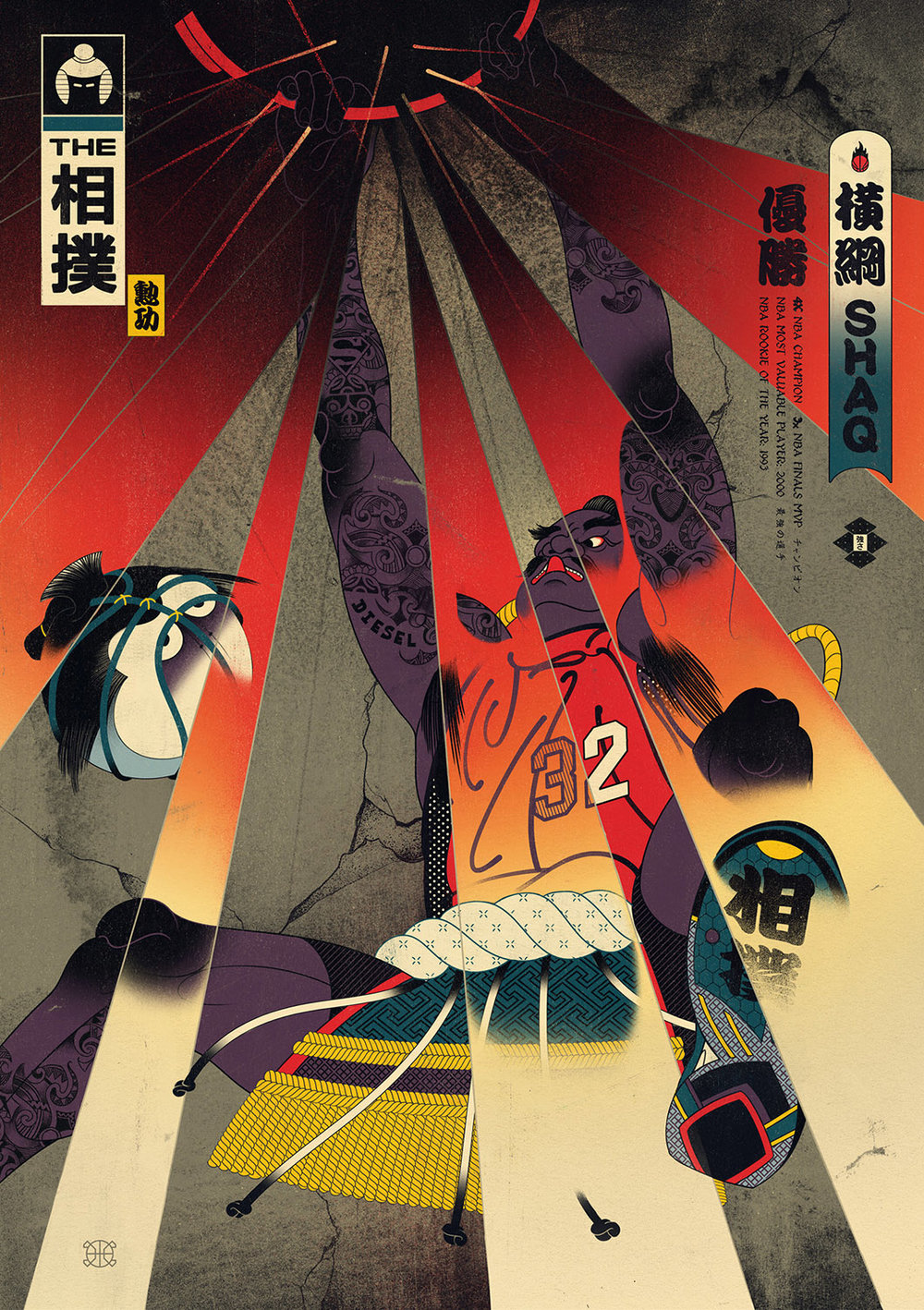 Edo Ball NBA Basketball Art - Shaquille O'Neal, Sumo Shaq.