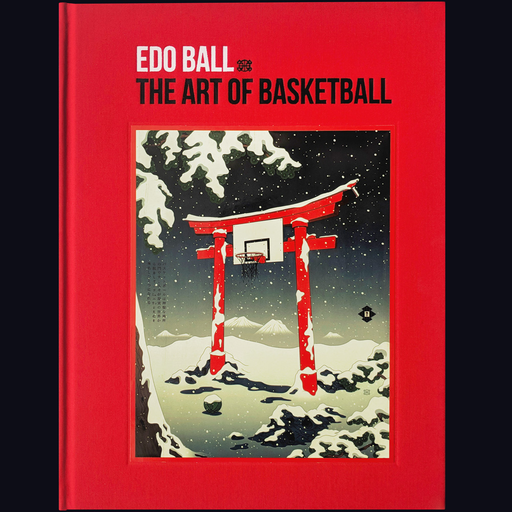 Edo Ball Basketball NBA Art Book