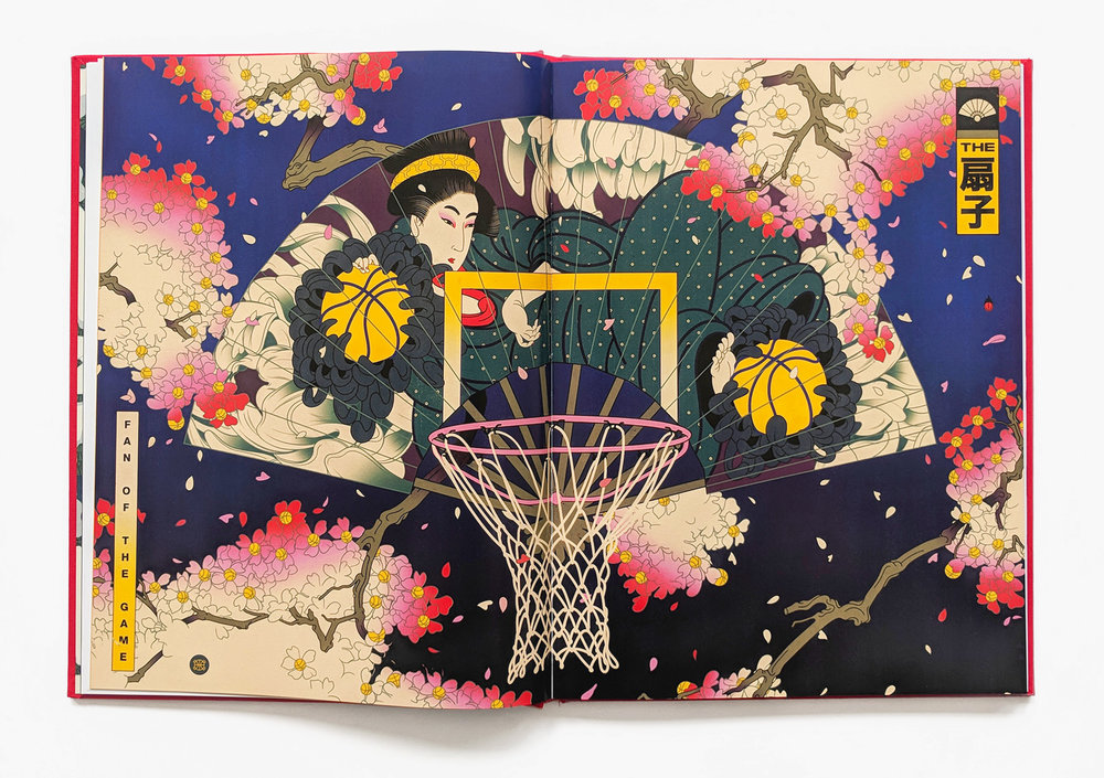 Edo Ball Basketball Art Book