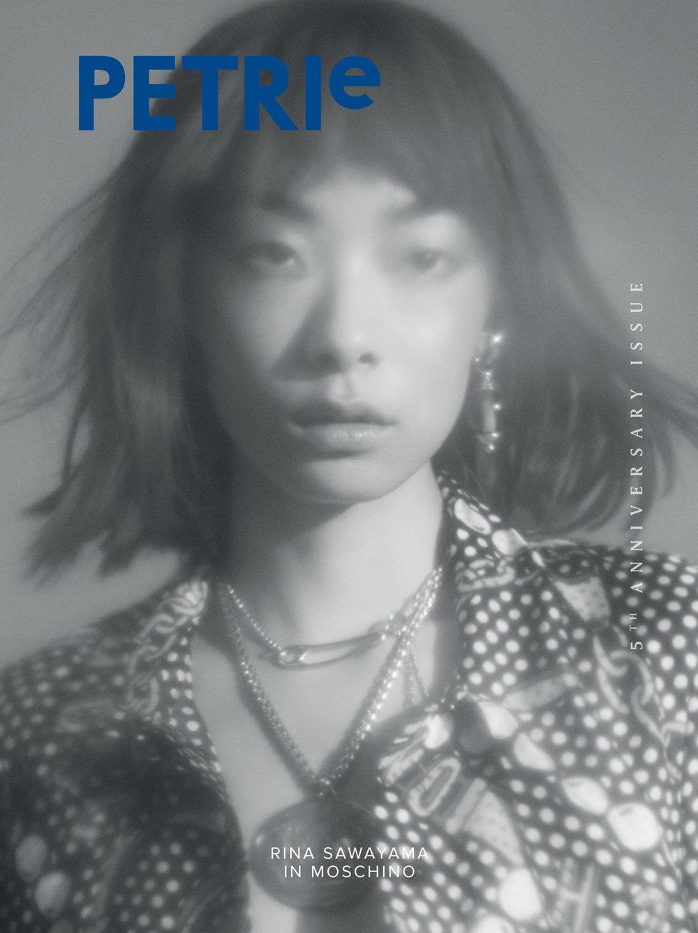 PETRIe69_RINA_COVER.jpg