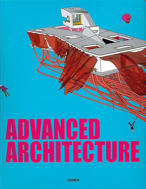 Advanced Architecture (Damdi Publishing Publishing Co, Ltd.)