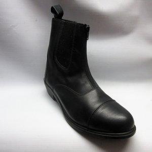 0bbd4f1e9d4 jpc-boots-women-tuff-rider-envogue-zip-paddock-