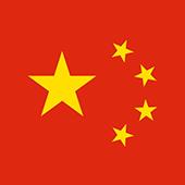 call-china.jpg