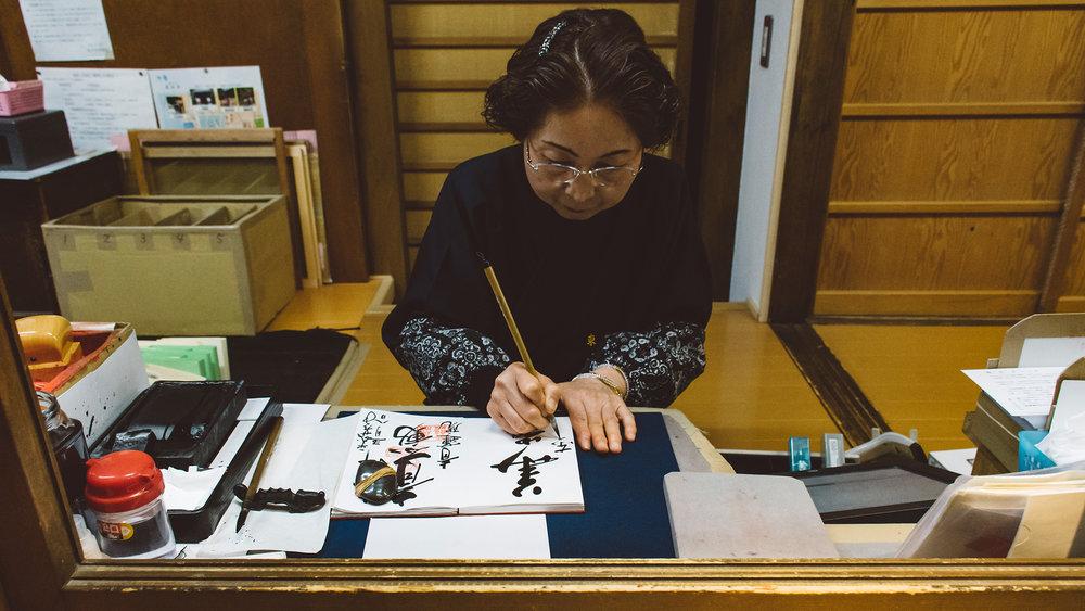Todai-ji. Nara. Woman stamping my gushoin notebook.
