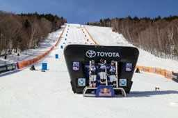 The U.S. Freestyle Championships will return to Waterville Valley next week, March 15th-17th, where the nation's top mogul skiers will descend Lower Bobby's in a mogul and dual mogul format.
