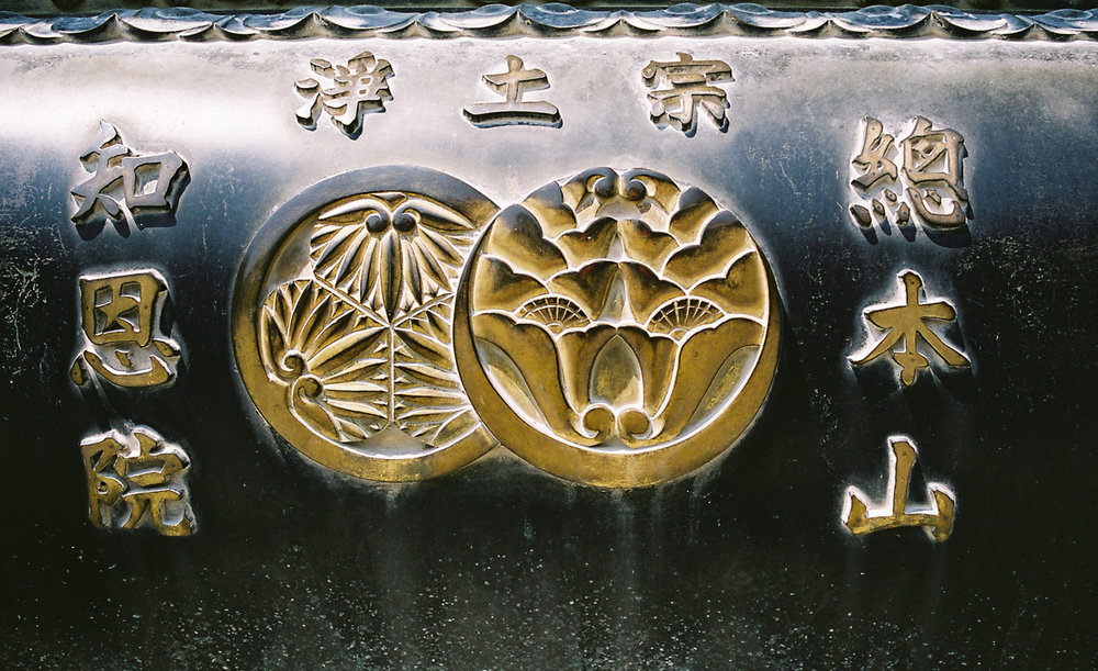 Japan-details_16.jpg