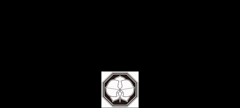 URAMUNE logo-very-small-wide-short.png