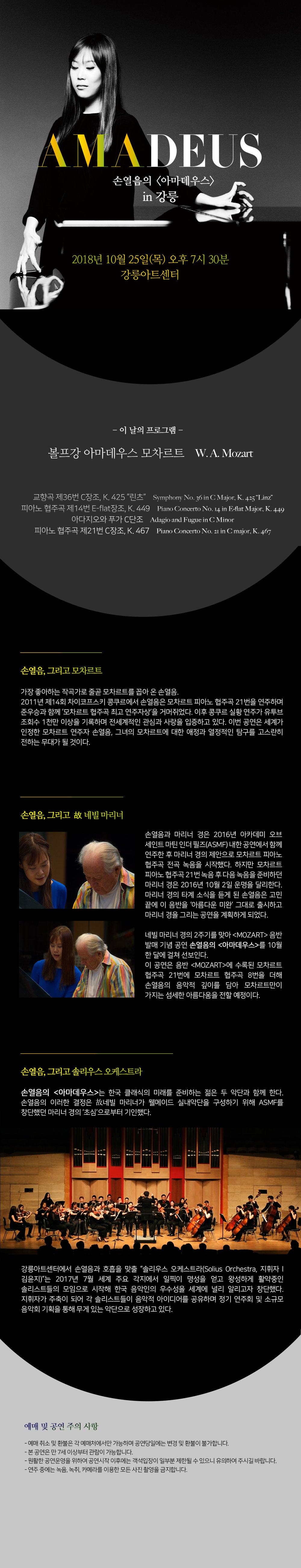 25강릉 티켓.jpg