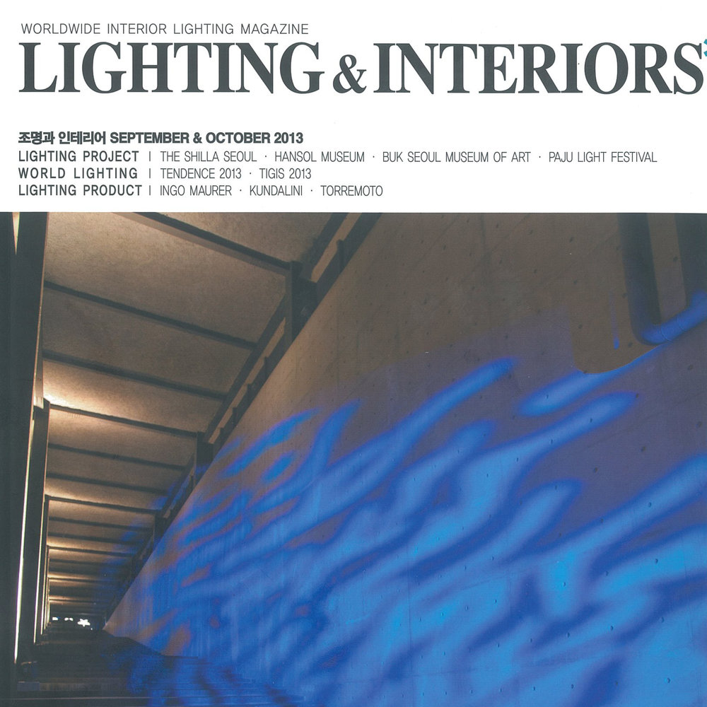 2013.09/10 LIGHTING & INTERIORS