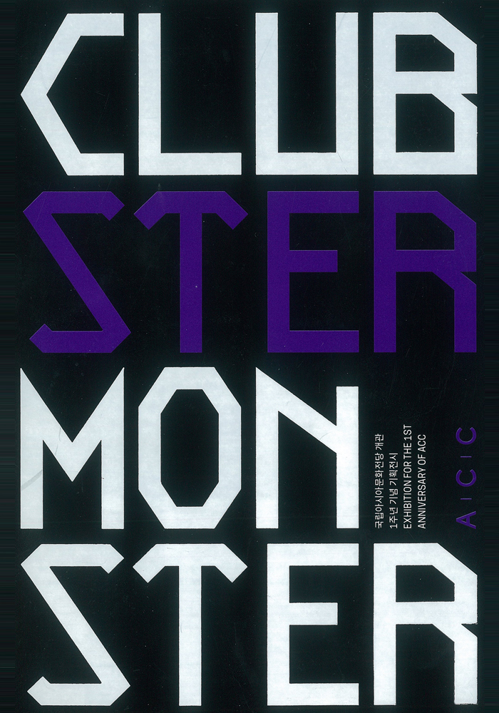 club monster - 2017