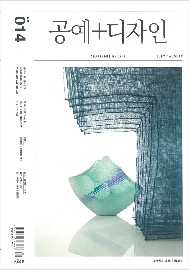 CRAFT + DESIGN - 2015 . 07 & 08