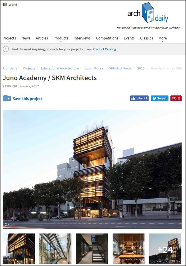 ARCHDAILY - 2017 . 01 . 28