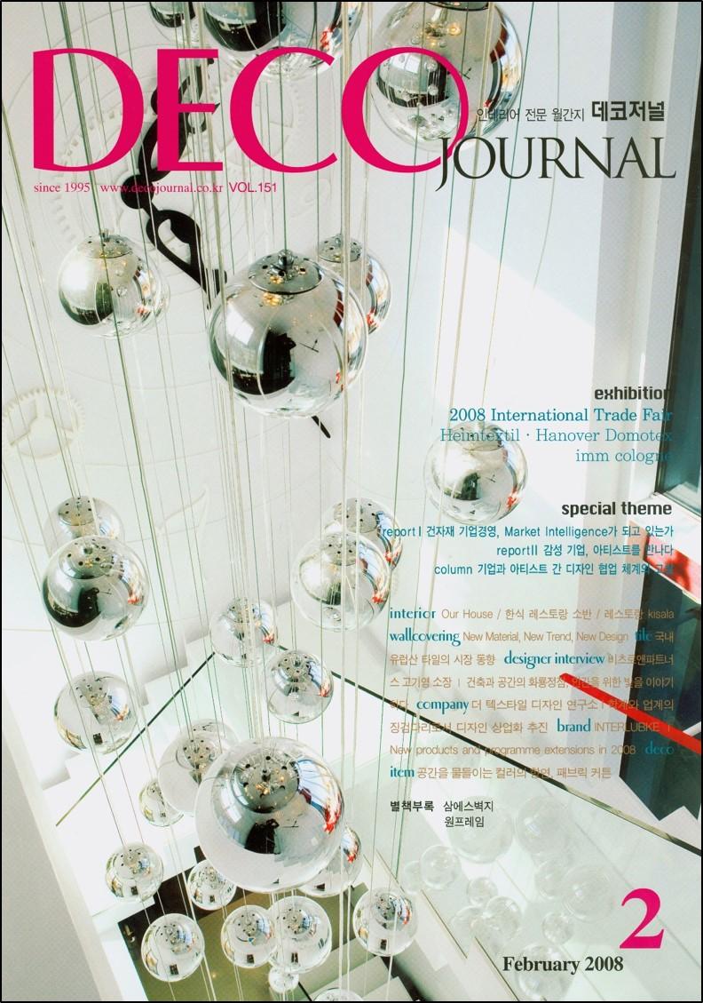 deco journal - 2008 . 02