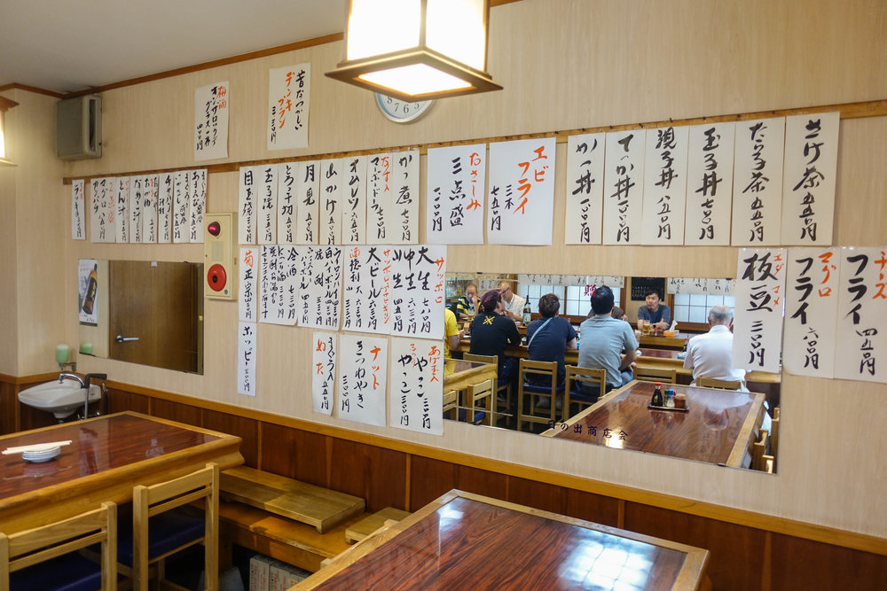 As an inexpensive izakaya, the menu is all over the wall.  Regulars order boiled pigs feet and eat it slowly but drinking heavily.  Sashimi is great so start your meal by ordering a Santenmori (3 assorted sashimi) and you won't go wrong.  大衆居酒屋らしく。所狭しとメニューが並ぶ。常連さんは「とんそく」を頼んで、ちびちび食べている。もちろん魚が美味しく、三点盛りから始めると、ハズレがない。