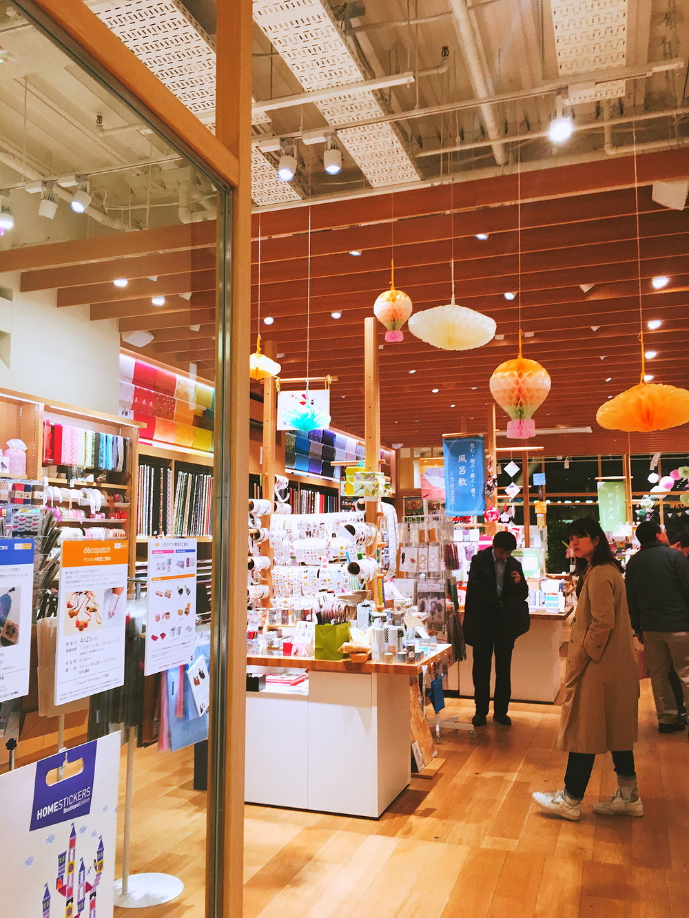 Inside Itoya, Ginza