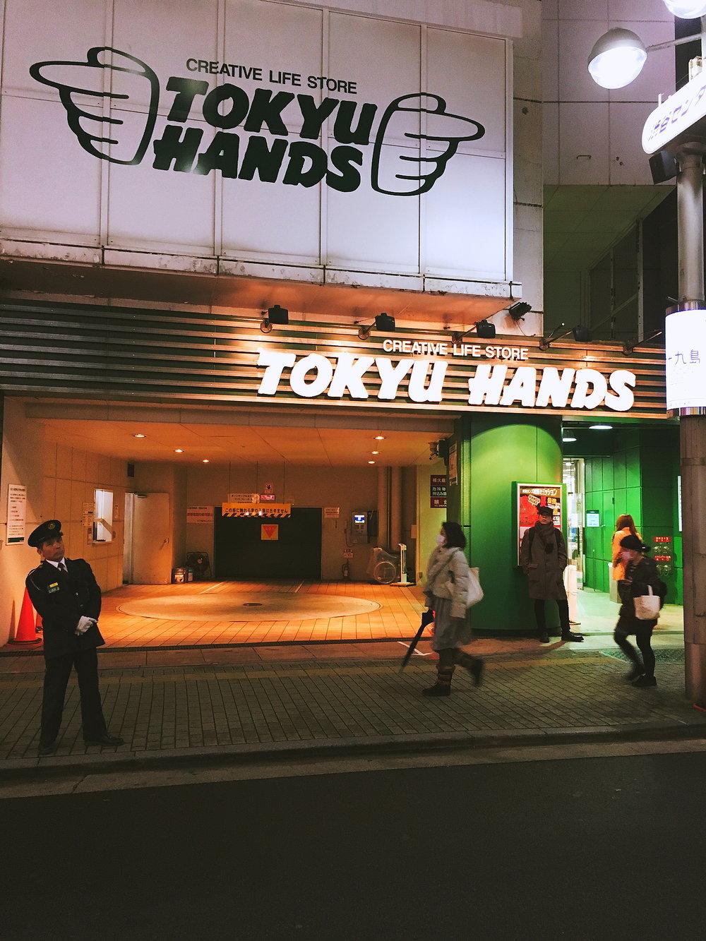 Tokyu Hands store-front