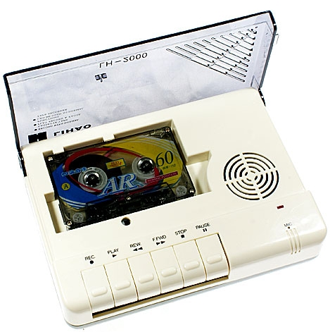 answermachine.jpg