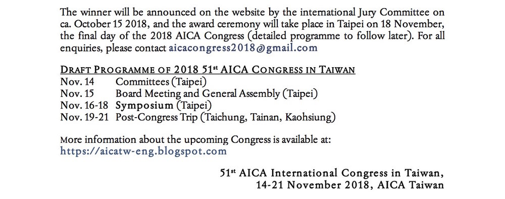 AICA_IncentiveAwardForYoungArtCritics_2018_2.jpg