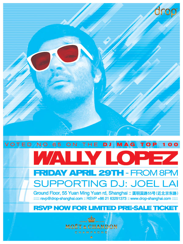 wally_lopez_flyer.jpg