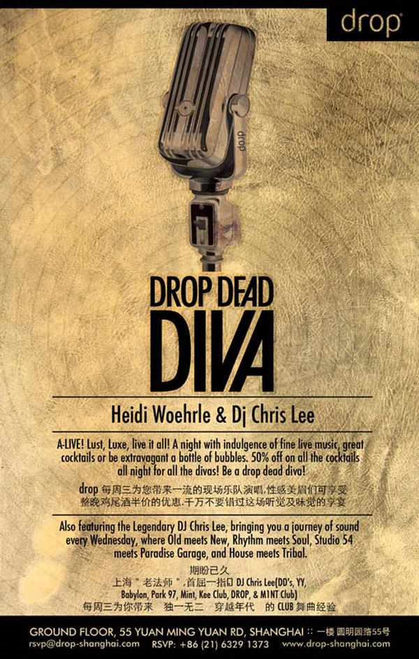 drop_dead_diva3.jpg
