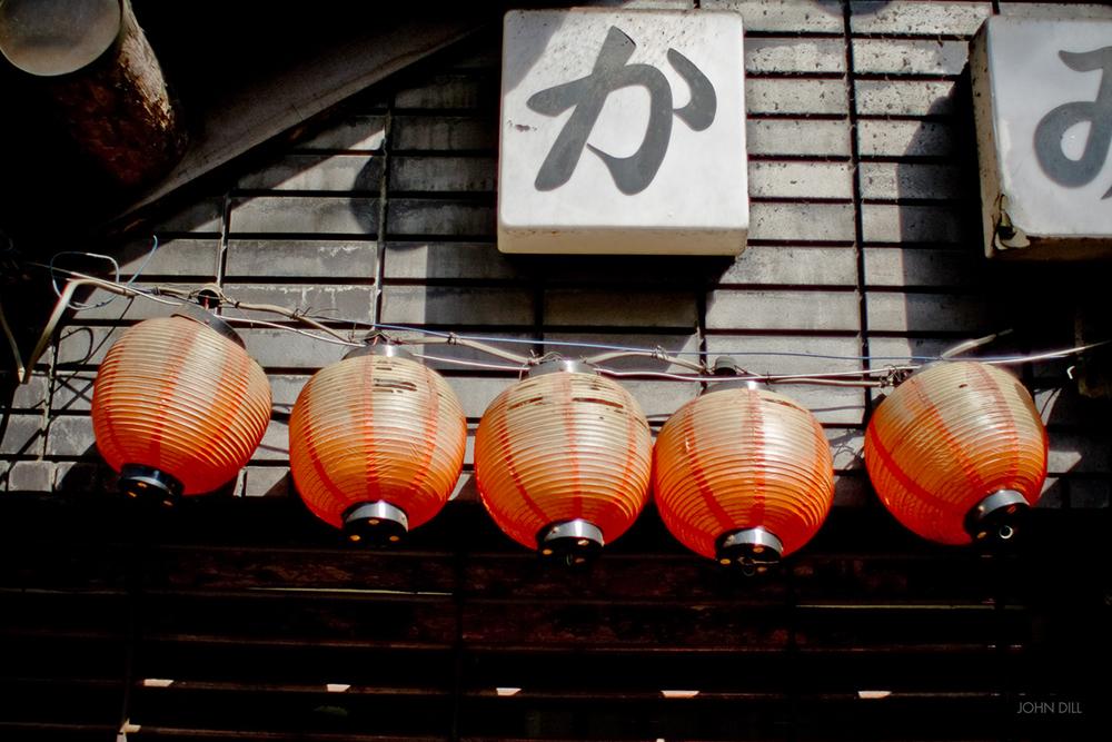 John-Dill-japan-2009-7052.jpg