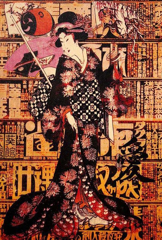 John_Dill-Tokyo-Trip-number-1b.jpg