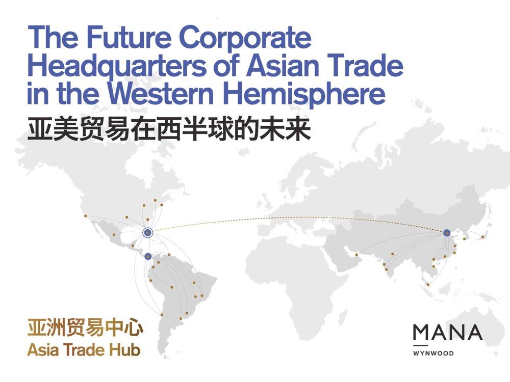 Libro del Centro de Comercio de Asia Mana Wynwood