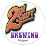 2nd-shift-brewing2.jpg